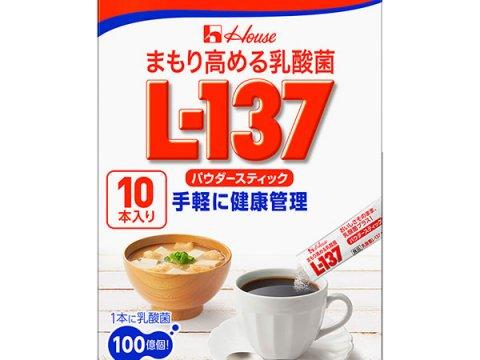 【クーポン配布中】3/15まで!まもり高める乳酸菌 L-137がクーポンでお買い得!
